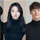 뱅커,매력,안우연,차인하,감사실,신도현,김상중