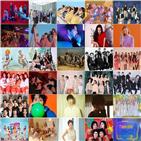 KBS,가요대축제,라인업,무대,인기,기대감