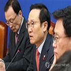 유치원,3법,처리,택시,한국당