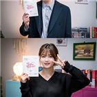 김유정,선결,설렘,2막,관전,포인트,송재림