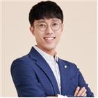 아파트,집값,서울,지역,기준,점수,부동산,데이터,분석,예측