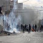 튀니지,언론인,시위,아랍,분신,경찰,촉구
