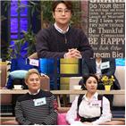 아내,김태진,최영완,출연자