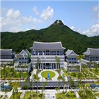 CES,기업,경북,글로벌,수출
