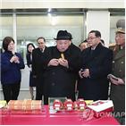 북한,공장,동인당,위원장