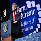 중국,대통령,트럼프,미국,무역합의,협상