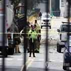 경찰학교,콜롬비아,폭발,차량,두케,대통령,경찰,폭탄,사건,반군