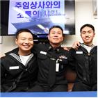 일병,김선우,청주함,이름,함정,수병,해군
