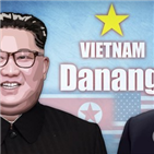 정상회담,트럼프,대통령,비핵화,미국,북미,합의,김정은