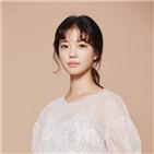 임세미,엔터테인먼트,MBC,연극,연기력