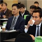 원전,사업,설명회,서울,일감,원전기업지원센터,인력