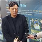 회의,이승엽,기술위,대표팀,감독