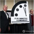 자정,시계,운명,핵과학자회,분침,지구온난화,시곗바늘