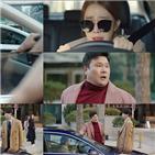 김기무,운전,진심,권정록,오진,유인나