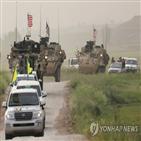 시리아,쿠르드,미국,원유