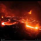 화산,분출,분화구,푸우,용암,하와이,사망