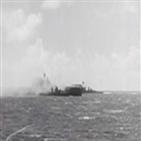 호넷,일본,잔해,침몰