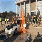 국회,분신,비서