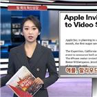 애플,중국,마트,시장,매출,미국,홍콩,다시,서비스,전자상거래