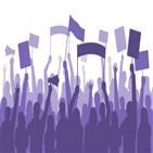 파업,노조,금융권,임금,고객,중앙회,노사,업무