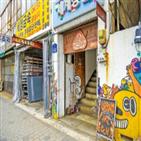 한옥,골목,예술가,한국,선생,최초,일제강점기,작품,공원,최순우
