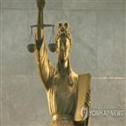 사건,변호사,벌금형,선고,해군,판결,징역형