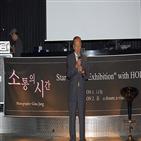 소통의시간,사회공헌,후원,홍보