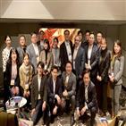 기업,글로벌,투자자,서밋,한국