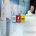 후보,한국당,민주당,통영,예비후보,고성,보궐선거,지방선거,최종