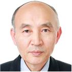 카이스트,후보자,교수,이동통신,연합뉴스