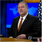 북한,인권,트럼프,비핵화,대한,행정부,제재,문제,미국,협상