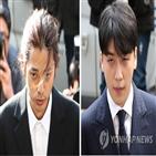 의혹,광주,14일,검찰,승리,구글,말레이시아,성접대,조사,이사장