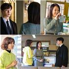 신현빈,이준호,남기애,자백,모습,도현