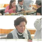 박정수,음식,브이로그,먹방