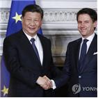 중국,이탈리아,일대일,사업,주석,투자,국가,파키스탄,부채,유럽