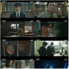 한종구,도현,자백,살인사건,김선희,진범