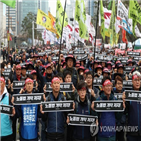 집회,경찰,국회,민주노총,이날