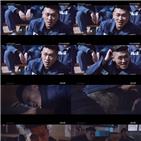 강홍석,방송,현상,강렬