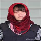 베트남,석방,혐의,말레이시아,여성,재판