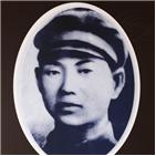 장군,허형식,동북,항일연군,중국,제3,항일투쟁,만주,서훈,독립유공자