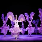 멕시코,공연,국립국악원