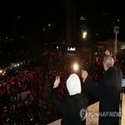 에르도안,터키,지방선거,대통령,이스탄불