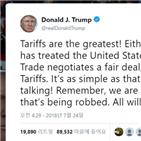 관세,미국,트럼프,대통령,일본,보조금,무역전쟁,부과
