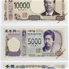 일본,캐시리스,지폐,지폐도안,현금,비율