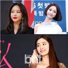 메이크업,드라마,고준희,레드,포인트,기대,배우
