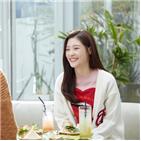 감독,지수,진영,첫사랑