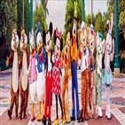 홍콩,디즈니랜드,캐릭터,어트랙션,마블,랜드,디즈니,퍼레이드,관람객,모습