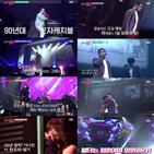 무대,청춘,불타는,콘서트,노래,자체,최고,시청률,마지막