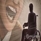 장애인,시설,부부