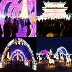 베트남,축제,기업,행사,등불